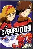 Cyborg 009 - Good vs. Evil