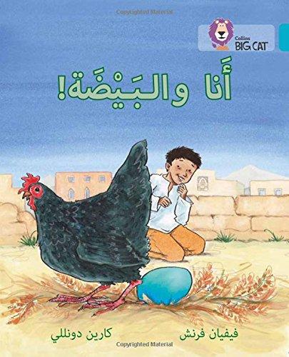 Collins Big Cat Arabic – The Egg and I: Level 7