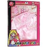 Pretty Soldier Sailor Moon R Sailor party dress