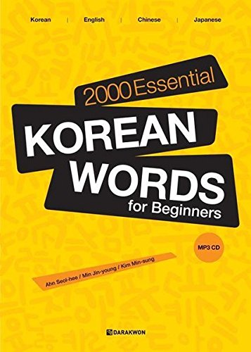 2000 Essential Korean Words for Beginners: Korean-English-Chinese-Japanese - Classified by Ahn Seol-hee (2008-12-31) (The Best Nokia Lumia Model)