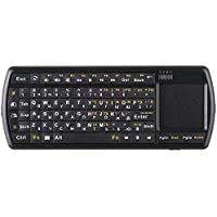Gtide Russia Language Layout Handheld Mini 2.4G RF Wireless Backlit Keyboard with Touchpad and Flashlight for Google Android Smart TV HTPC PC Windows 8 IPKW250FRUK
