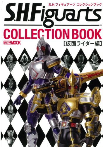Price comparison product image S.H.Figuarts Collection Book Kamen Rider Hen (Hobby Japan Mook) Manga