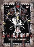Gungrave, partie 2 - Coffret Digipak 3 DVD