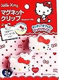 Sanrio Hello Kitty Die-cut Magnet Clip 3.4×3.2 cm
