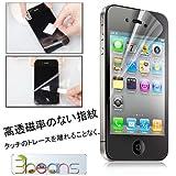 2枚セット iPhone 4 / 4S用液晶保護フィルム  光沢タイプ Screen Guard for iPhone 4S / 4 (820-2)