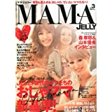 MAMA JELLY サムネイル