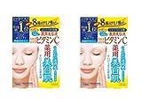 Vitamin C Sheet Mask KOSE Clear Turn White Vitamin C Facial Mask Sheets, 5 Count(set of 2)