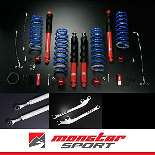 Monster Sport モンスタースポーツ XCLハイトアップサスペンションセット   B01LQ0YJWM