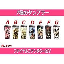 Final Fantasy XIV 7 kinds of tumbler D single item