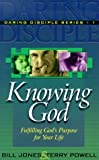 Knowing God, Bill Jones and Terry Powell, 0875098800