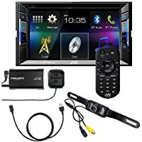 JVC KWV21BT with Sirius XM SXV300V1 Tuner pack kit and backup camera also includes KSU62 USB to Lightning cable