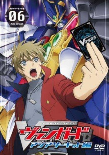 Card 6 Circuit - Card Fight!! Vanguard - Asia Circuit Hen 6 (DVD+CARD) [Japan LTD DVD] PCBX-51426