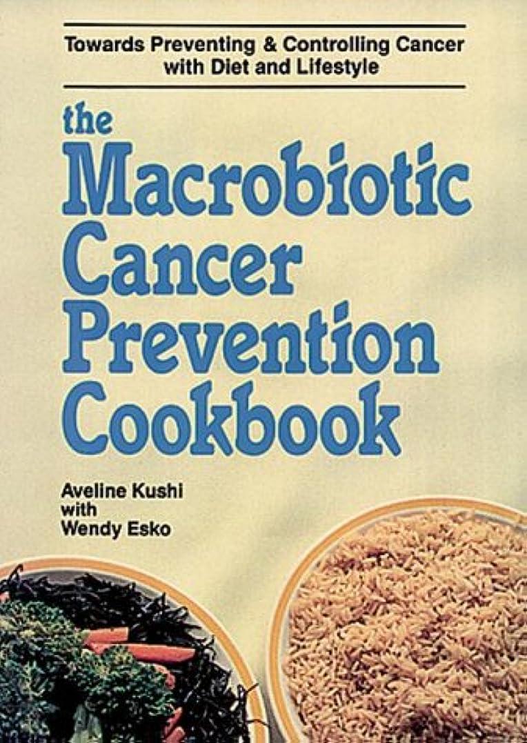 溶かす窒素定期的The Breast Cancer Prevention Cookbook