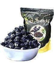 Wild Black Wolfberries Top-Class Ningxia Black Goji Berries 500G MXton