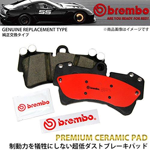 brembo ブレンボ ブレーキパッド JAGUAR ジャガー XK8 JEDA JEDCJ41NB J412A 96 11~06 06 フロント 左右セット B07BVPY8XY