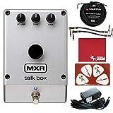 MXR M222 Talk Box Pedal with Polish Cloth, Pick