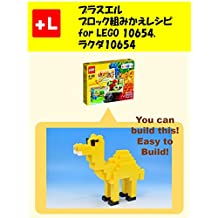 PlusL Remake Instructions of Camel for LEGO: You can build the Camel out of your own bricks (Japanese Edition)