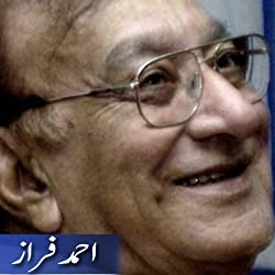 Selected Urdu Poetry (Ahmed Faraz)