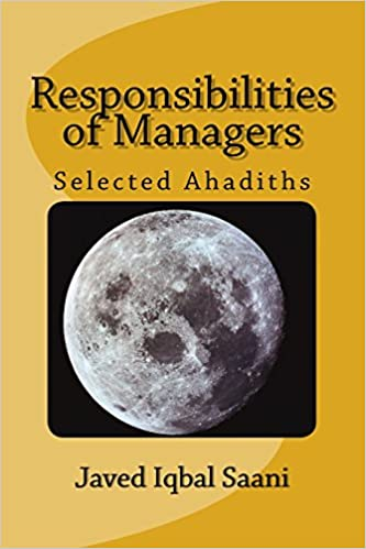 Responsibilities of Managers: Selected Ahadiths