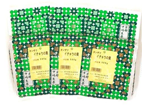 京都で創業百二十余年中嶋生薬の健康茶 国産イチョウの葉 たっぷり500g×3個セット【お取寄品】 B076P6GJ1D