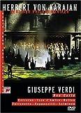Herbert von Karajan / Verdi : Don Carlo [DVD] [Import]