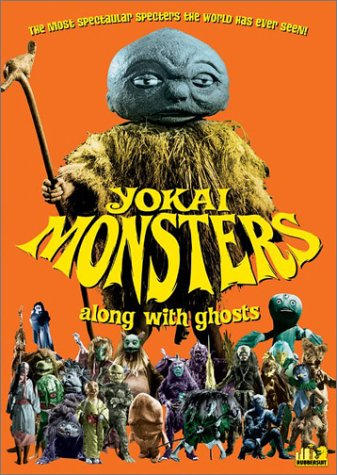 Yokai Monsters: Along with Ghosts
