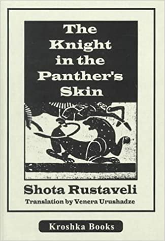 Book The Knight in the Panther's Skin