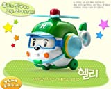 Robocar Poli - Helly (diecasting - not transformers)