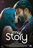 MY STORY - (Paper cover dvd)