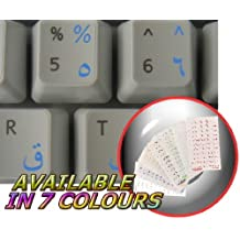ARABIC KEYBOARD STICKER WITH BLUE LETTERING ON TRANSPARENT BACKGROUND FOR DESKTOP, LAPTOP AND NOTEBOOK