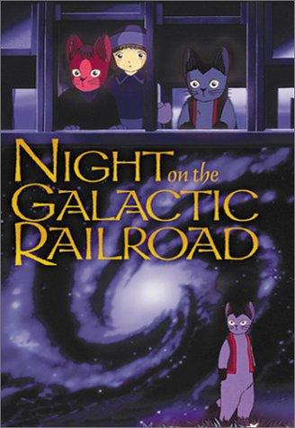 Night On The Galactic Railroad Book