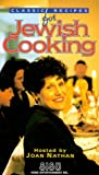 Classic Recipes for Jewish Cooking [VHS]
