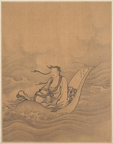 (Historic Pictoric Fine Art Print | Unidentified Artist | Sage Floating on Lotus Leaf | China | Ming (1368-1644) or Qing (1644-1911) Dynasty | Vintage Wall Art | 11in x 14in)