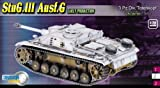 : 1/72 StuG.III Ausf.G, Early '44 DML60312