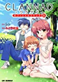 Clannad Manga Vol.8 (in Japanese)