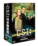 [DVD]CSI:科学捜査班 シーズン10 コンプリートBOX-1