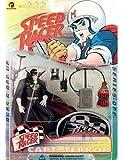 Speed Racer Series 1 > Captain Terror Action Figure