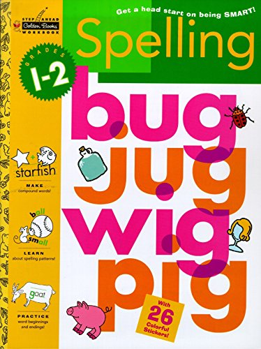 Spelling 1: Golden (Books Step Ahead Workbook) ()