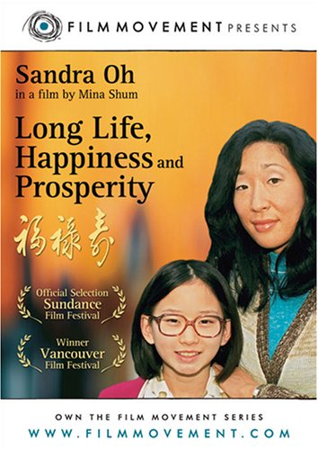 Long Life, Happiness and Prosperity by Film Movement