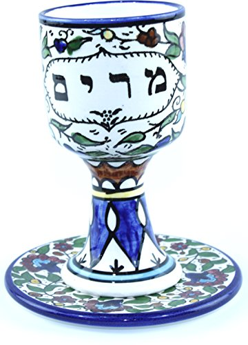 Miriam Seder Kiddush Ceramic Passover Cup or goblet and plate - 6 Inches - Asfour Outlet Trademark
