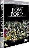 Pom Poko [DVD]