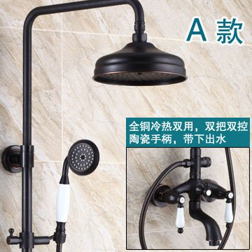 Section Maifeini _ Antique Shower Faucet Shower Shower Set American Shower Black Bronze,D