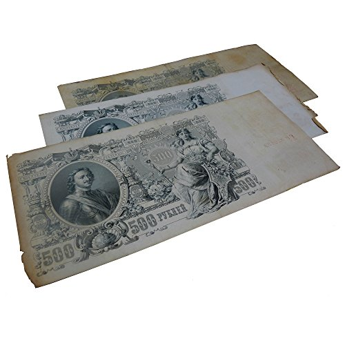 RU 1912 Lot of 3 Antique 500 Russian Ruble Huge Banknotes Paper Money Various Grades