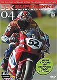 SBK Superbike World Championship 2004