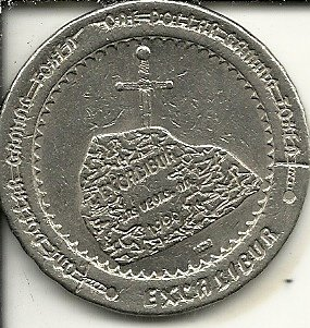 ($1 excalibur the dragon casino gaming token coin las vegas nevada obsolete)