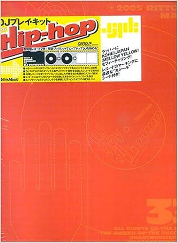 DJプレイ・キット for ヒップホップ | DJ Tatsuta |本 | 通販 | Amazon