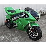 52L 40CC 4 STROKE MINI BIKE GAS MOTOR SUPERBIKE GREEN DB40A
