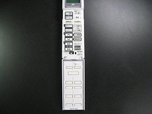 日立 エアコンリモコン RAR-7E7