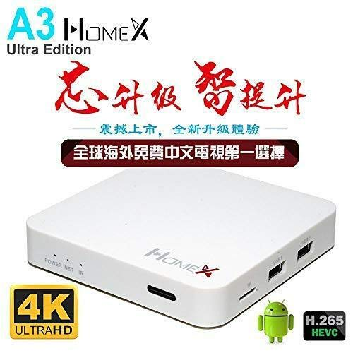 2019 Newest 4K Ultra HD A3 HomeX Chinese HK/TW/Live TVBOX HTV5 A2 Upgrade Version Better Faster (Black)