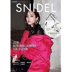 SNIDEL 表紙画像
